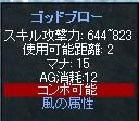 b0184437_3581442.jpg