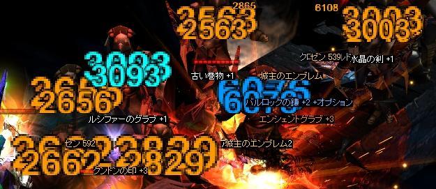 b0184437_3593192.jpg