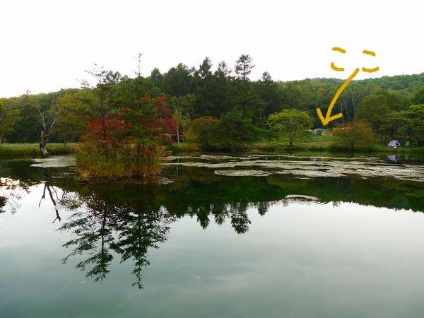 駒出池キャンプ場その2 白駒池 八千穂レイクで岩魚釣り!_d0108737_21341747.jpg