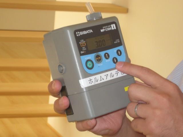 化学物質測定_c0170940_1918556.jpg