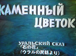 f0169942_185561.jpg