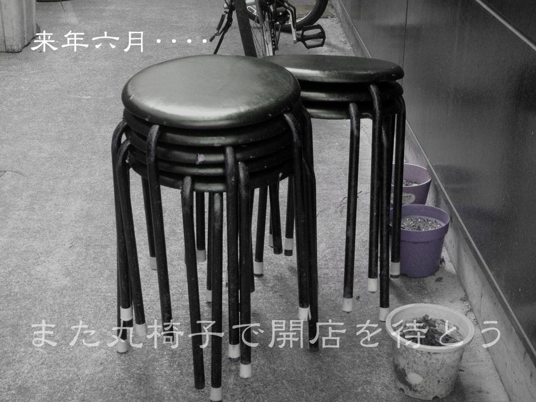 e0185645_20115823.jpg