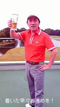 ゴルフ\(^-^)/最高!_d0051146_20238100.jpg