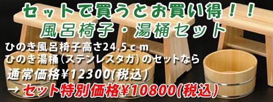 b0129451_10383962.jpg