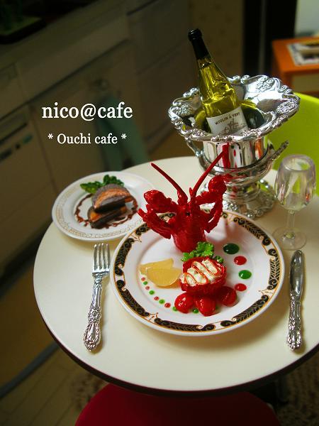 レッドに輝く高級食材がやってきた~☆_f0192151_11583911.jpg
