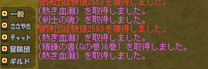 b0128157_14521562.jpg