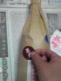 明日の「なごや純米燗」に行きます^~_d0007957_251641.jpg