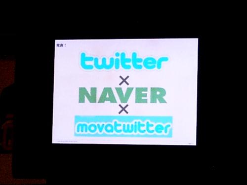 「NAVER ナイトVol.2」に参加_f0002759_1275146.jpg