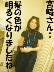 f0043559_10471027.jpg