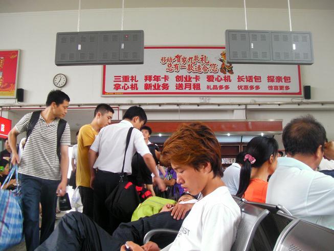 電車移動<湖南省長沙駅⇒北京西駅>_b0183063_7352212.jpg