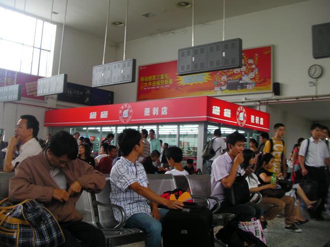 電車移動<湖南省長沙駅⇒北京西駅>_b0183063_736162.jpg