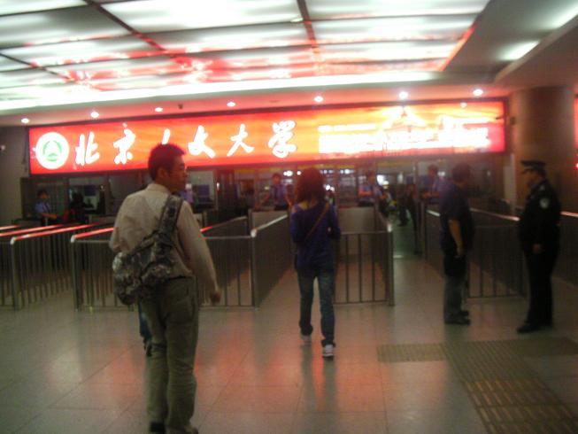 電車移動<湖南省長沙駅⇒北京西駅>_b0183063_742556.jpg