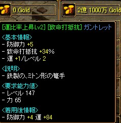 c0075363_171448.jpg