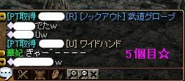 c0075363_176322.jpg