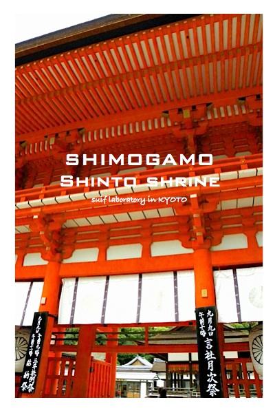 ワタシ的京都ガイド 2009『進々堂』で朝ごはん、『花梓侘』でお昼ごはん。_c0156468_1731480.jpg