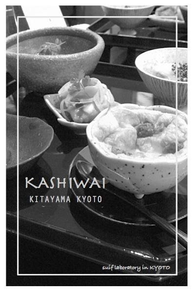 ワタシ的京都ガイド 2009『進々堂』で朝ごはん、『花梓侘』でお昼ごはん。_c0156468_1737316.jpg