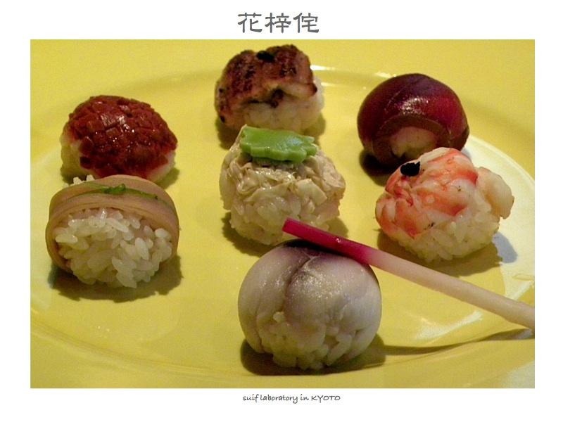 ワタシ的京都ガイド 2009『進々堂』で朝ごはん、『花梓侘』でお昼ごはん。_c0156468_1751925.jpg