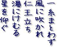 f0051668_9554037.jpg