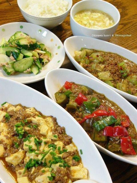 一度に3種の麻婆を楽しむレシピ♪ 近所のあのヘチマは・・w(~・~)w_c0139375_12384860.jpg