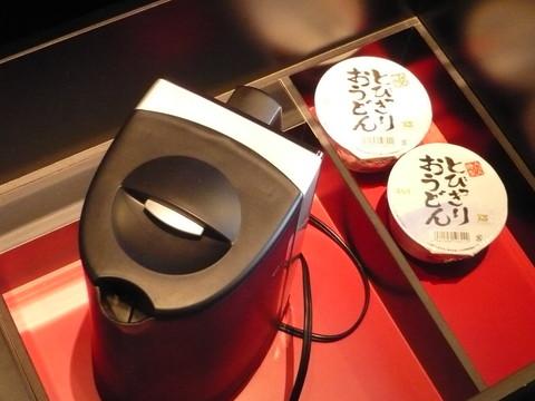 ANAインターコンチネンタルホテル東京 9月その3_c0077283_13574528.jpg