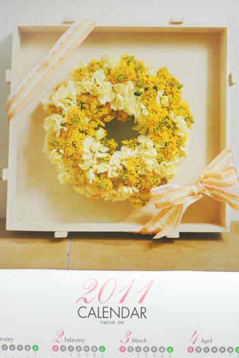 フローリスト 2010年 カレンダー Flowers_a0115684_2214585.jpg