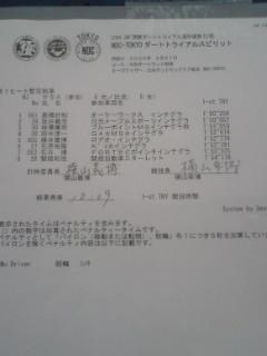 c0009287_11274916.jpg