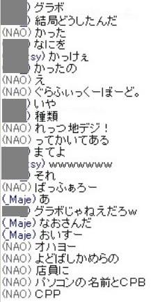 b0096491_20521577.jpg