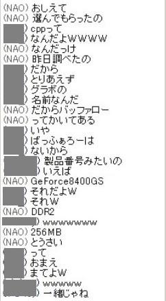 b0096491_2054513.jpg