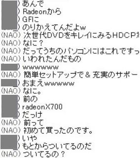 b0096491_20555715.jpg