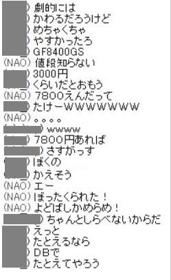 b0096491_20572016.jpg