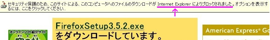 b0096491_21235873.jpg