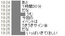 b0096491_8123925.jpg