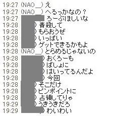 b0096491_8141257.jpg