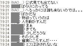 b0096491_8154348.jpg
