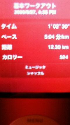 f0199692_23292448.jpg
