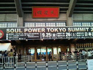 Soul Power♪_d0091994_323878.jpg