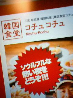 神戸へ_e0174904_018379.jpg
