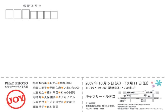 f0064507_1374013.jpg