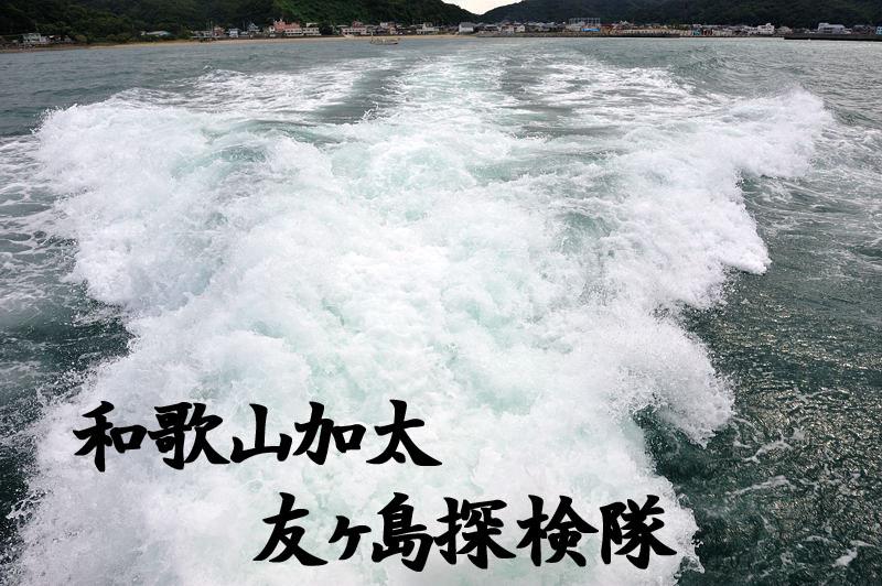 f0032011_18575160.jpg