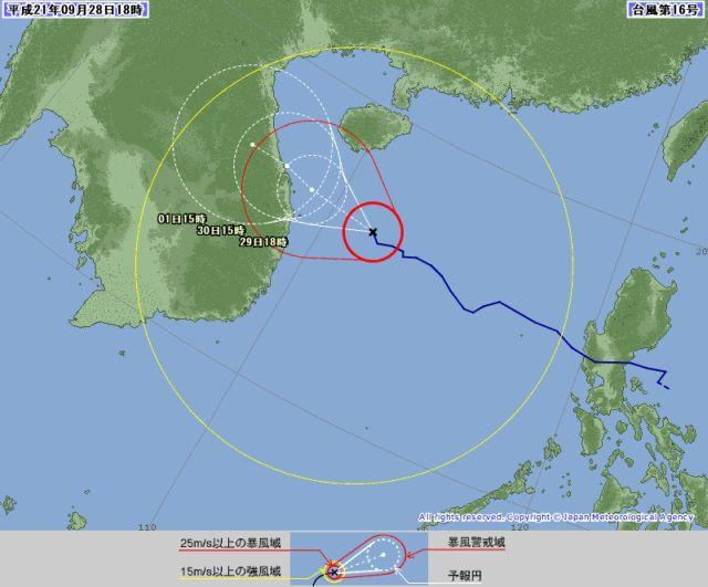台風16号はベトナム沖_c0025115_1951216.jpg