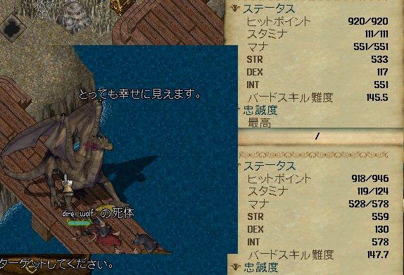 b0089730_1155243.jpg