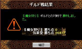 f0152131_19411467.jpg