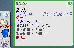 c0051934_020253.jpg