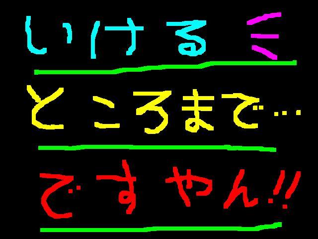 f0056935_18541028.jpg