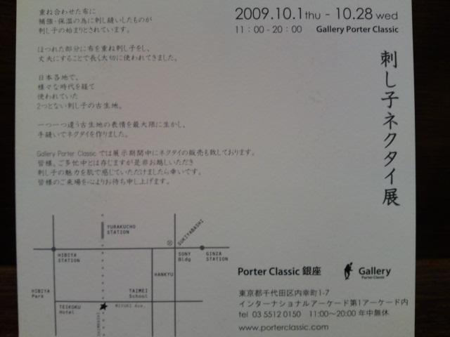 b0177537_1539156.jpg