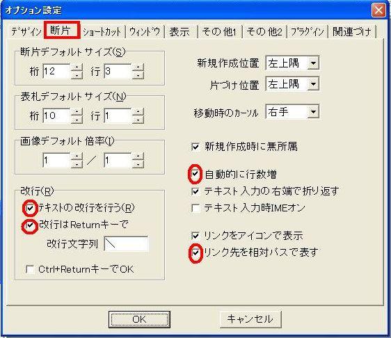 b0036638_1459366.jpg