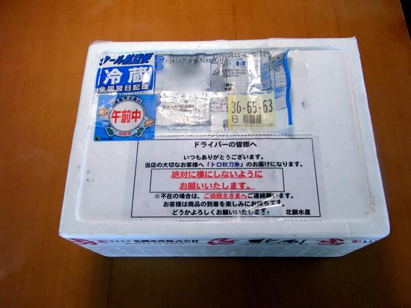 b0019140_1234433.jpg