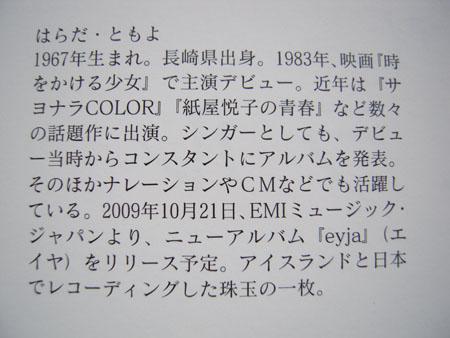 e0185140_12471993.jpg