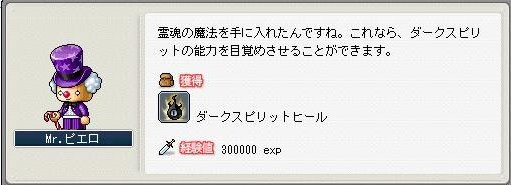 b0172843_0412985.jpg