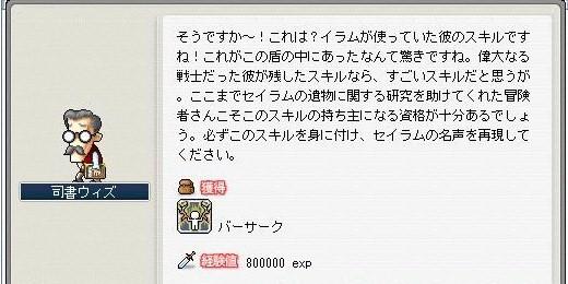 b0172843_0435551.jpg